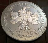 100   рупій  2007  року ІНДІЯ. Не магнітна, точна  копія,  посрібнення 999, фото №2