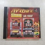 Pachi-Slot (PS1, NTSC-J), фото №2