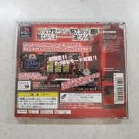 Pachi-Slot (PS1, NTSC-J), фото №3