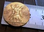 2 рублі 1752 року РОСІЯ  -копія золотої- не магнітна,  по ЗОЛОТА 999/, фото №3