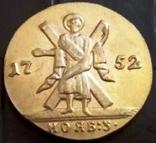 2 рублі 1752 року РОСІЯ  -копія золотої- не магнітна,  по ЗОЛОТА 999/ не магнітна, фото №2