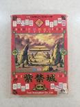 SHI KIN JYO (Nintendo Famicom, NTSC-J), фото №3