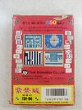 SHI KIN JYO (Nintendo Famicom, NTSC-J), фото №4