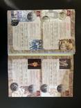 Журнал НБУ. Ежегодник . Банкноты и монеты Украины. Номер 1 (5) 2001, фото №4