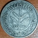 Палестина,50 милс,1935 г., фото №2