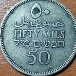 Палестина,50 милс,1935 г., фото №3