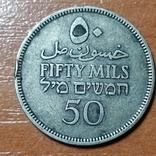 Палестина,50 милс,1935 г., фото №5