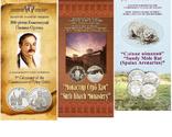 Проспети ювілейних монет, фото №4