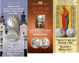 Проспети ювілейних монет, фото №5
