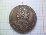 1 рубль 1725 год копия, фото №2