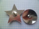 Красная звезда орден (копия), фото №5