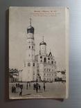 1903г. Москва. Колокольня Ивана-Великаго въ Кремлъ, фото №2