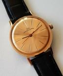 Часы-МАРЬЯЖ, наручные Луч, фото №2