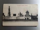 1915г. Шереръ. Москва. Девичий монастырь, фото №2
