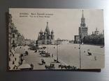 Москва. Видъ Красной площади, фото №2