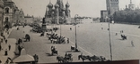 Москва. Видъ Красной площади, фото №3