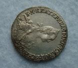 20 копеек 1770 год, фото №3