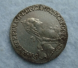 20 копеек 1770 год, фото №4
