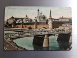 1916г. Москва. Видъ Кремля съ Москворъцкаго моста, фото №2