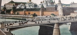 1916г. Москва. Видъ Кремля съ Москворъцкаго моста, фото №3