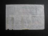 Вкладыши от жевательных резинок № 97, фото №3