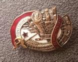 Знак СССР. Почетному железнодорожнику, 38 тыс., фото №4
