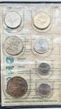 Годовой набор монет Израиля (Israel) 1979 года, 7 монет, фото №3
