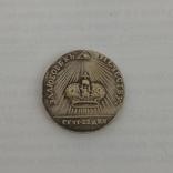 Копия маленькой монеты, фото №2