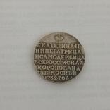 Копия маленькой монеты, фото №3