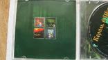 Король и шут mp3 коллекция 4 альбома, фото №5