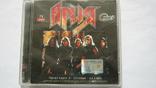 Ария mp3 коллекция 75 треков, фото №2