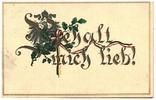 Окрытка Первая мировая война 1916 год Германия, фото №2