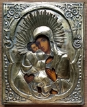 Ікона Володимирська Богородиця, латунь, 22,5х18,0 см, фото №3