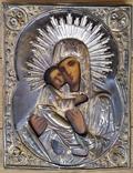 Ікона Володимирська Богородиця, латунь, 22,0х17,2 см, фото №3