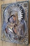 Ікона Володимирська Богородиця, латунь, 22,0х17,2 см, фото №10
