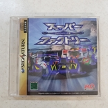 Super Factory Full Cowl Mini Yonku (Sega Saturn), фото №2