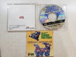 Super Factory Full Cowl Mini Yonku (Sega Saturn), фото №4
