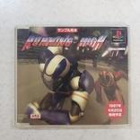 Running High (PS1, NTSC-J), фото №2