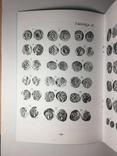 Классификация русских удельных монет, фото №3