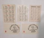 Карманные календарики. 5 шт., фото №4