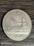 5 песет Испании 1870 г.серебро, фото №2