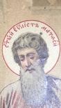 Хромолитография, Св. Евангелист Матфей, фото №3