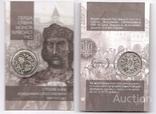 Ukraine Украина - Перша срібна монета Київскої Русі копія метал - мельхіор тираж 1000 шт, фото №2