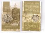 Ukraine Украина - Перша золота монета Київскої Русі копія метал - латунь тираж 1000 шт, фото №2