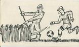 Аркадий Цыкун. Карикатуры футбол. Тушь. 1989г. Одесса. №6, фото №2