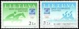 1321 - Lithuania Литва - 2004 - Олимпиада Афины - 2 марки, фото №2