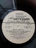 Платівка ансамбль Херриз, 1984 рік, фото №5