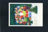Зарубин 1986 Песня В лесу родилась ёлочка, фото №4