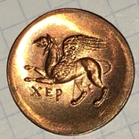 Херсонес. 330-310 г.д.н.э. Дихалк. Медь / дева, грифон, копия, фото №8