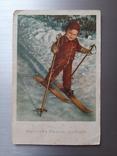 Маленький немецкий лыжник, фото №2